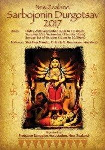 Sarbojanin Durga Puja 2017 Auckland