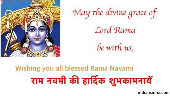 Ram Navmi राम नवमी events in New Zealand