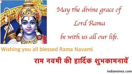 Ram Navmi / Rama Navami in New Zealand 2018