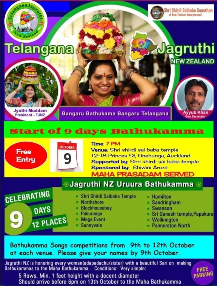 bathukamma New Zealand telangana auckland 2018