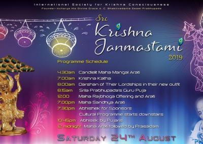 Sri Krishna Janmashtami 2019 ISKCON