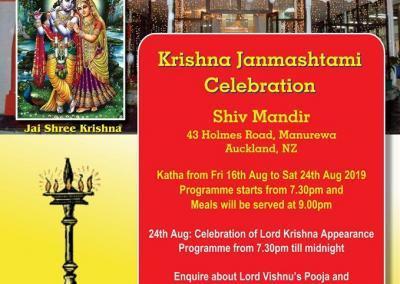 Shiv Mandir Manurewa Auckland 2019 Krishna Janmashtami