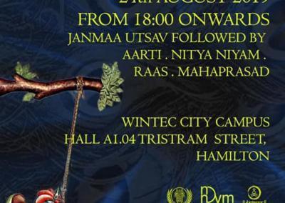 ISSO Hamilton Swami Narayan Temple Janmashtami 2019
