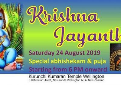 Kurinchi Kumaran Temple Wellington Krishna Jayanthi 2019