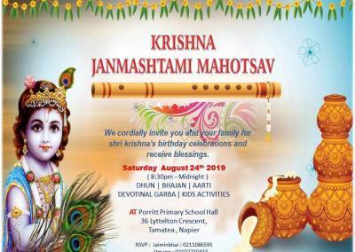Krishna Janmashtami Mahotsav 2019 Napier