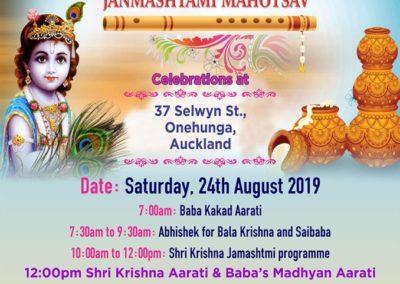 Shri Shirdi Saibaba Temple Auckland Janmashtami 2019
