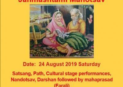 Vaishnav Parivar Auckland New Zealand Janmashtami 2019