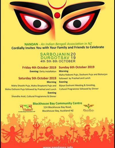 Nandan Bengali Association Durgotsav Auckland