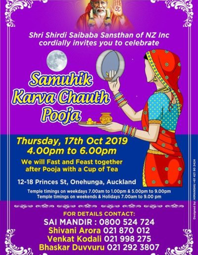 Sai Baba Temple Auckland