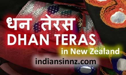 Dhan Teras Muhurat and tithi for New Zealand