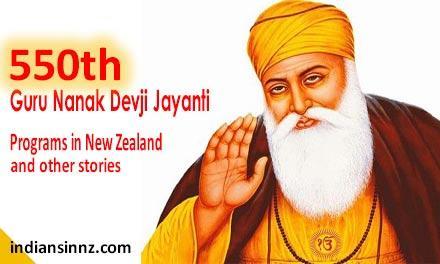 550th Birthday of Guru Nanak Dev ji