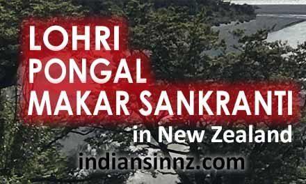 Lohri Pongal Makar Sankranti
