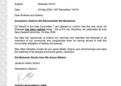FIANZ Eid date confirmation