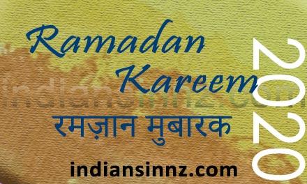 Ramadan 2020 Starts