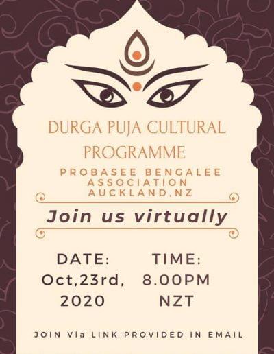 Probasee Bengalee Association Durga Puja 2020
