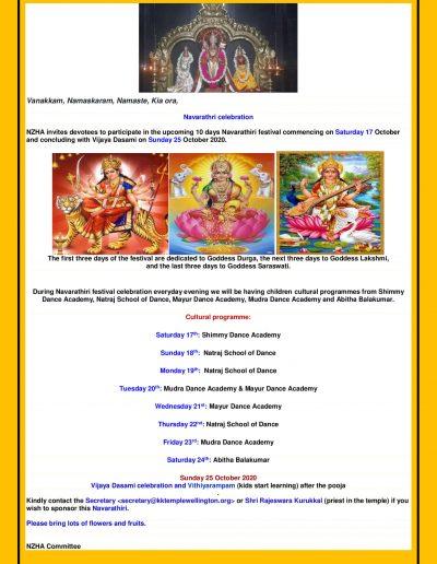 Kurinchi Kumaran Temple Wellington Navarathiri 2020