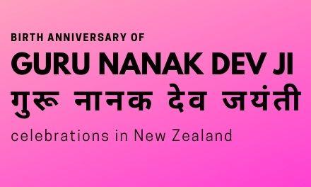 Guru Nanak Dev Ji's Jayanti (birth anniversary)