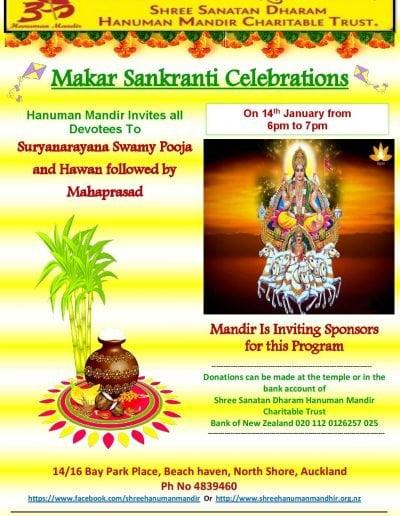 Makar Sankranti Northshore