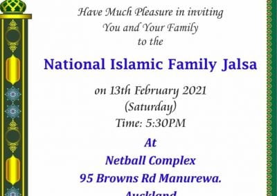 National Islamic Family Jalsa 2021 Auckland