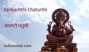 Sankashthi Chaturthi indiansinnz.com
