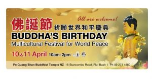 Buddha's Birthday Festival Auckland 2021