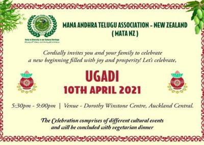 Mana Andhra Telugu Association Ugadi 2021